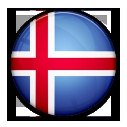 Islandialogo